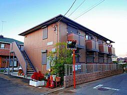 東京都国分寺市西元町3丁目の賃貸アパートの外観