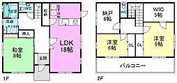 広丘駅 2,820万円