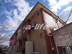 兵庫県神戸市北区有馬町有野の賃貸アパートの外観