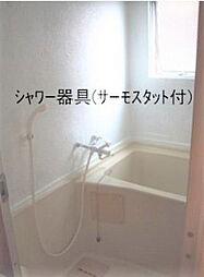 換気しやすい窓有のバスルーム。2019.6月