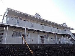 ウエストヒルズ船江山[2階]の外観