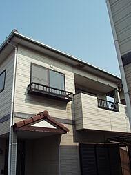 西飾磨駅 8.3万円
