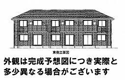 E-セジュール[1階]の外観