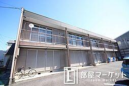 愛知県豊田市広久手町4丁目の賃貸アパートの外観