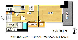 インペリアル新神戸 10階1DKの間取り