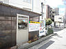 その他,3DK,面積57.98m2,賃料5.0万円,JR常磐線 水戸駅 徒歩20分,,茨城県水戸市備前町