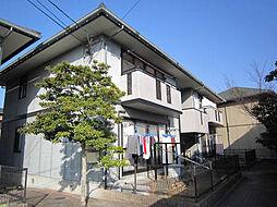 ロイヤルガーデン横尾D[2階]の外観