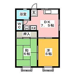 メゾンド清竜[2階]の間取り