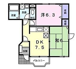 カルフルールII[1階]の間取り