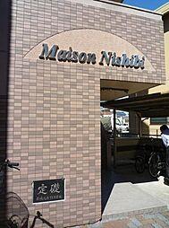 愛知県清須市西枇杷島町地領1丁目の賃貸マンションの外観