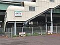 加茂宮駅(69...