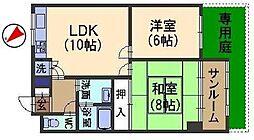リブ・ソワレ笠舞