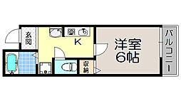 京都市営烏丸線 北山駅 徒歩10分