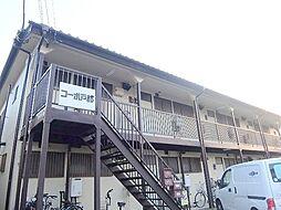 コーポ戸部[2階]の外観
