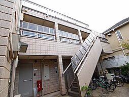 東京都世田谷区駒沢4丁目の賃貸アパートの外観