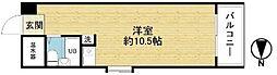 新大阪駅 570万円
