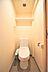 トイレ,1DK,面積34.37m2,賃料7.4万円,仙台市営南北線 五橋駅 徒歩5分,JR仙石線 あおば通駅 徒歩17分,宮城県仙台市青葉区五橋2丁目