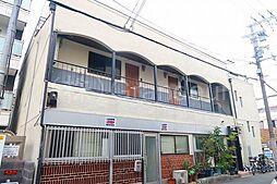 井上荘[2階]の外観