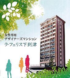 南小倉駅 5.0万円