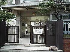 小学校文京区立 誠之小学校まで201m