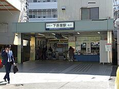 駅下赤塚まで1102m
