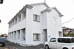 潮来駅 2.6万円