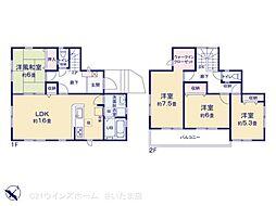 宮原駅 3,080万円
