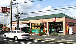 SUPER MARKET MARUMO(スーパーまるも) 神立店(1280m)