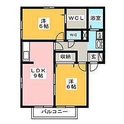 グランデ・カノン[2階]の間取り