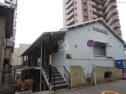 兵庫県明石市相生町1丁目の賃貸アパートの外観