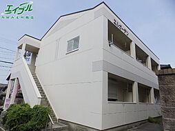 三岐鉄道三岐線 平津駅 徒歩10分の賃貸アパート