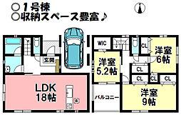 刈谷駅 3,890万円
