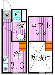 メゾンドピアフ[2階]の間取り