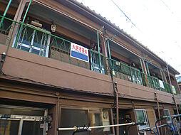 萱島駅 徒歩7分の外観画像