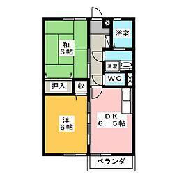メゾンフォーベルコート[1階]の間取り