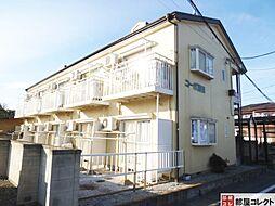 群馬藤岡駅 3.2万円