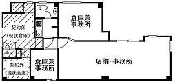 京成千葉線 千葉中央駅 徒歩7分