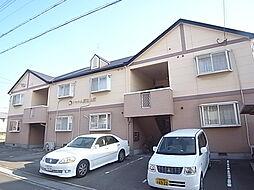 兵庫県加古郡播磨町西野添3丁目の賃貸アパートの外観