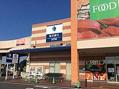 フードワン 多摩境店 963m