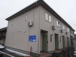 [テラスハウス] 青森県八戸市城下2丁目 の賃貸【/】の外観