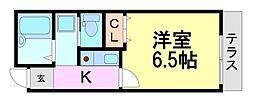 ウルシャンティ[1階]の間取り