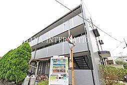 東京都国分寺市東戸倉1丁目の賃貸アパートの外観
