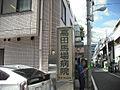 【寺院・神社】...