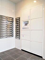共用部 便利な宅配ボックス完備 H31.1月