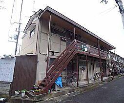 御陵駅 2.0万円