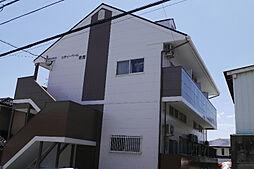 シティベール若宮[2階]の外観