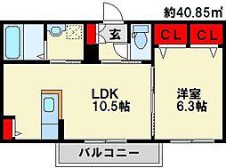 クラヴィエ三萩野E棟[2階]の間取り