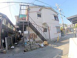 阪本文化アパート[2階]の外観