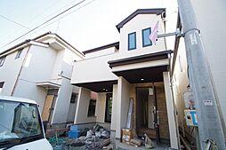分倍河原駅 4,790万円