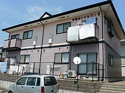 学園台シャルマンIII[2階]の外観